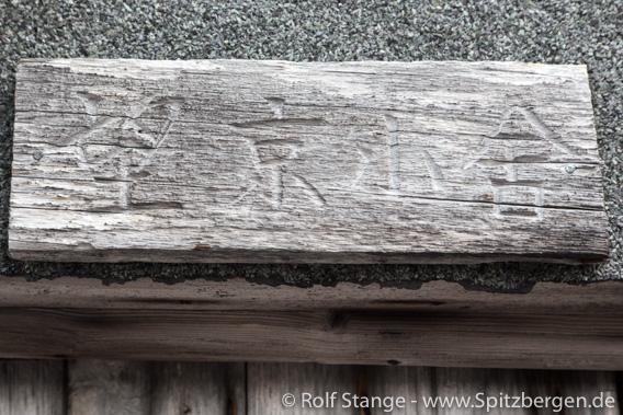 Chinesische Schriftzeichen, Hütte Mollbukta